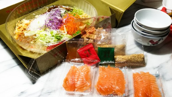 Raw Fish Salad also known as Yu Sheng in Chinese