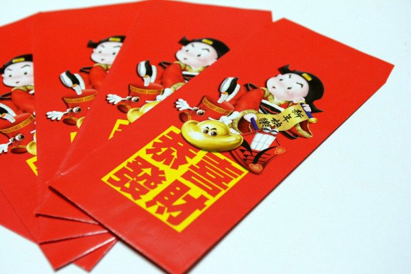 Red Packets also known as Hong Bao in Chinese