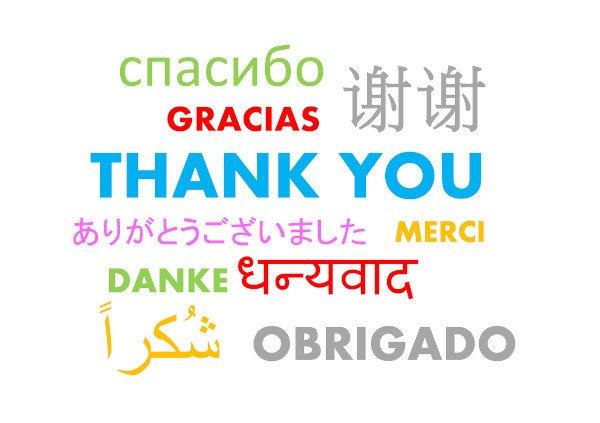 Gratitude for Manifestation