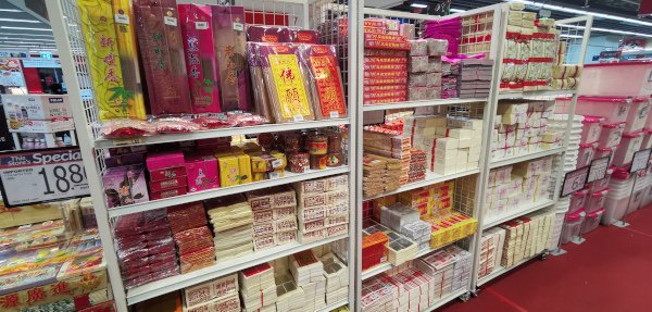 Joss Sticks and Paper Money To Be Burned for Spirits